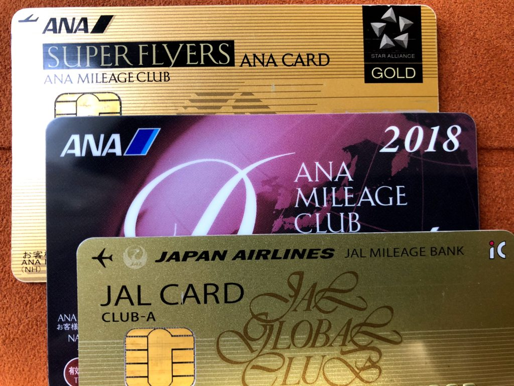 ANA SFC JAL  JGC ダイヤモンド