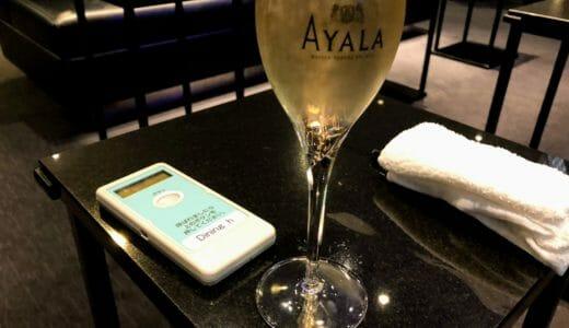 小ネタ!ANA 羽田空港国際線スイートラウンジの個室あるある