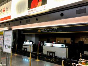 JAL 羽田空港 JGC