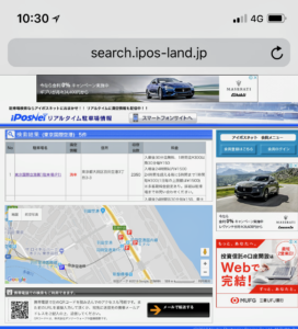 羽田空港 駐車場 混雑