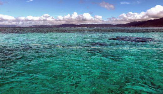 11月の石垣島その1 修行だけではもったいない!見どころいっぱい周遊記